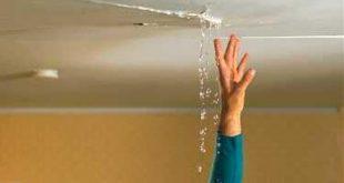 اسعار فحص تسربات المياه بالرياض